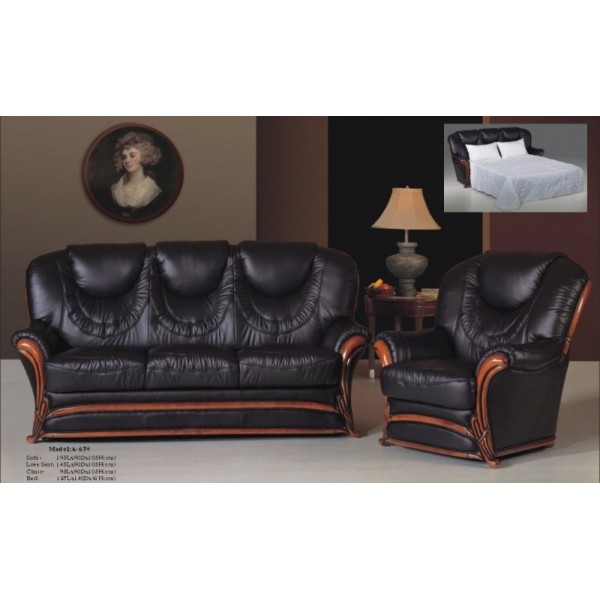 Leather Sofa Set A-67