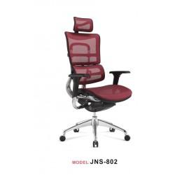 Ergonomic Mesh Office Chair 802