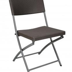 YCD 61 Folding Rattan Chair