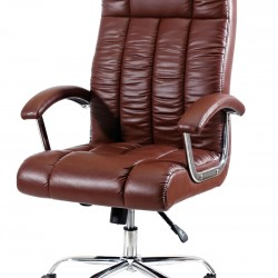 Executive High Back Chair In Brown Leather | Office Chair