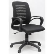 Secretarial/Task Chairs (11)